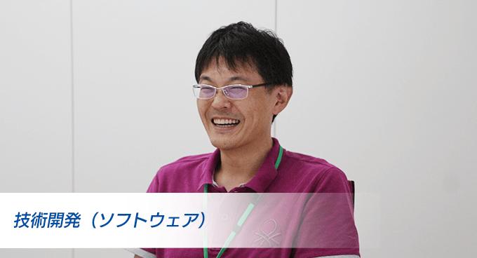 共田 修(ソフトウェア)